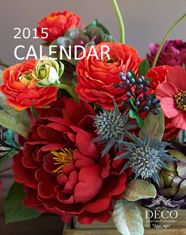 2015-DECO-Calendar